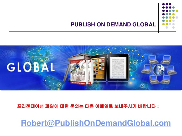 Publish on demand