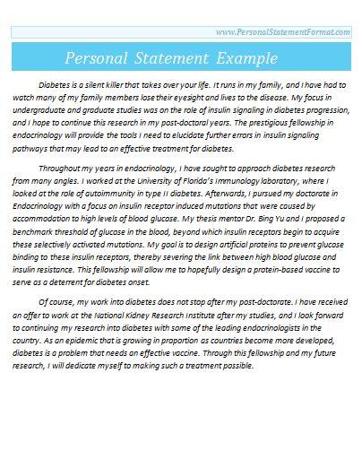 Write personal statement – Logan Square Auditorium